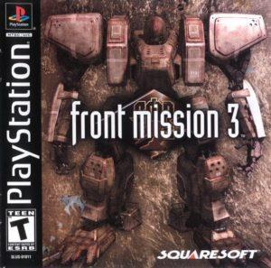 Portada del videojuego Front Mission 3